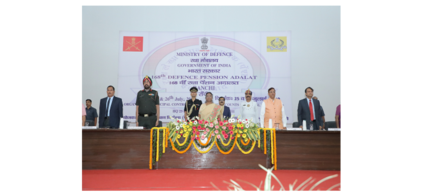 National Anthem during Defence Pension   Adalat (DPA) at Ranchi on 25th July 2019.