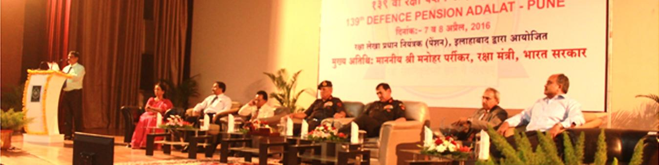 Defence Pension Adalat