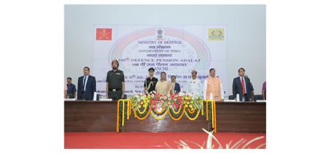 National Anthem during Defence Pension   Adalat (DPA) at Ranchi on 25th July 2019.
