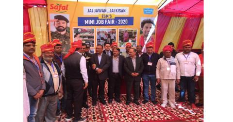 SAFAL/MOTHER DAIRY MINI JOB FAIR 2020: DELHI 14th FEB 2020
